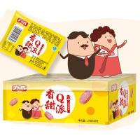 Buy cheap Q Pie Sweet from wholesalers