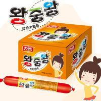 Buy cheap Seoul, South Korea, Sausage from wholesalers