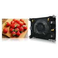 Buy cheap Indoor P1.667 Small Pitch LED Display product