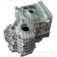 Buy cheap Machined Component Transmission Shell from wholesalers