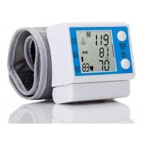 Buy cheap Automatic Wrist Blood Pressure Monitor(nonvoice) from wholesalers