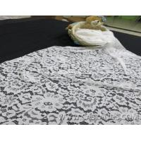 Buy cheap 2014 newest white wedding lace for bride LCA75061 product