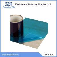Buy cheap Aluminum Extrusion Profile Protective Film from wholesalers