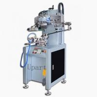Buy cheap paper cup silk screen printing machine for single color product