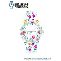 Buy cheap Metal Floral Print Watches for Women with Floral Face product