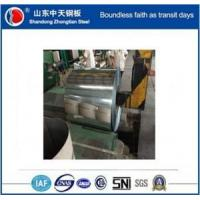 Buy cheap Supply High Quality low price electro galvanized steel coil product