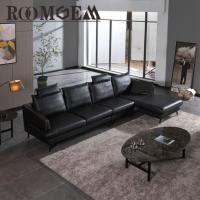 Buy cheap Modern Black Leather Couch product