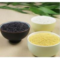 Buy cheap Asia Grains natural farm crop food supplement,sticky rice,black kerneled rice,millet rice from wholesalers