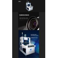 Buy cheap T22 Automation and Machine Vision from wholesalers