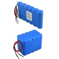 Buy cheap Li ion & LiFePO4 battery packs 18650 7.4v 9000mah lithium ion rechargeable battery from wholesalers