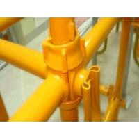 Buy cheap Cuplocks from wholesalers