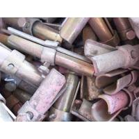 Buy cheap Joint Pins For Pipe OD 48.3 mm (EN 74 / BS 1139) from wholesalers