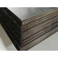 Buy cheap M-S Plates MS - Steel from wholesalers