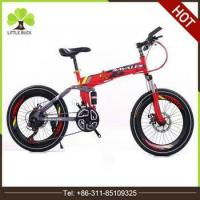 Buy cheap Wholesale all kinds of price bmx bicycle cheap variable speed chopper frame children bike bicycle from wholesalers