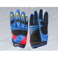 Buy cheap Moto-Cross Gloves AS - 0406 from wholesalers