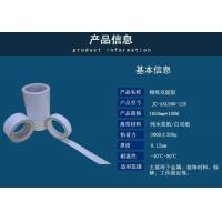 Buy cheap Cotton paper tape from wholesalers