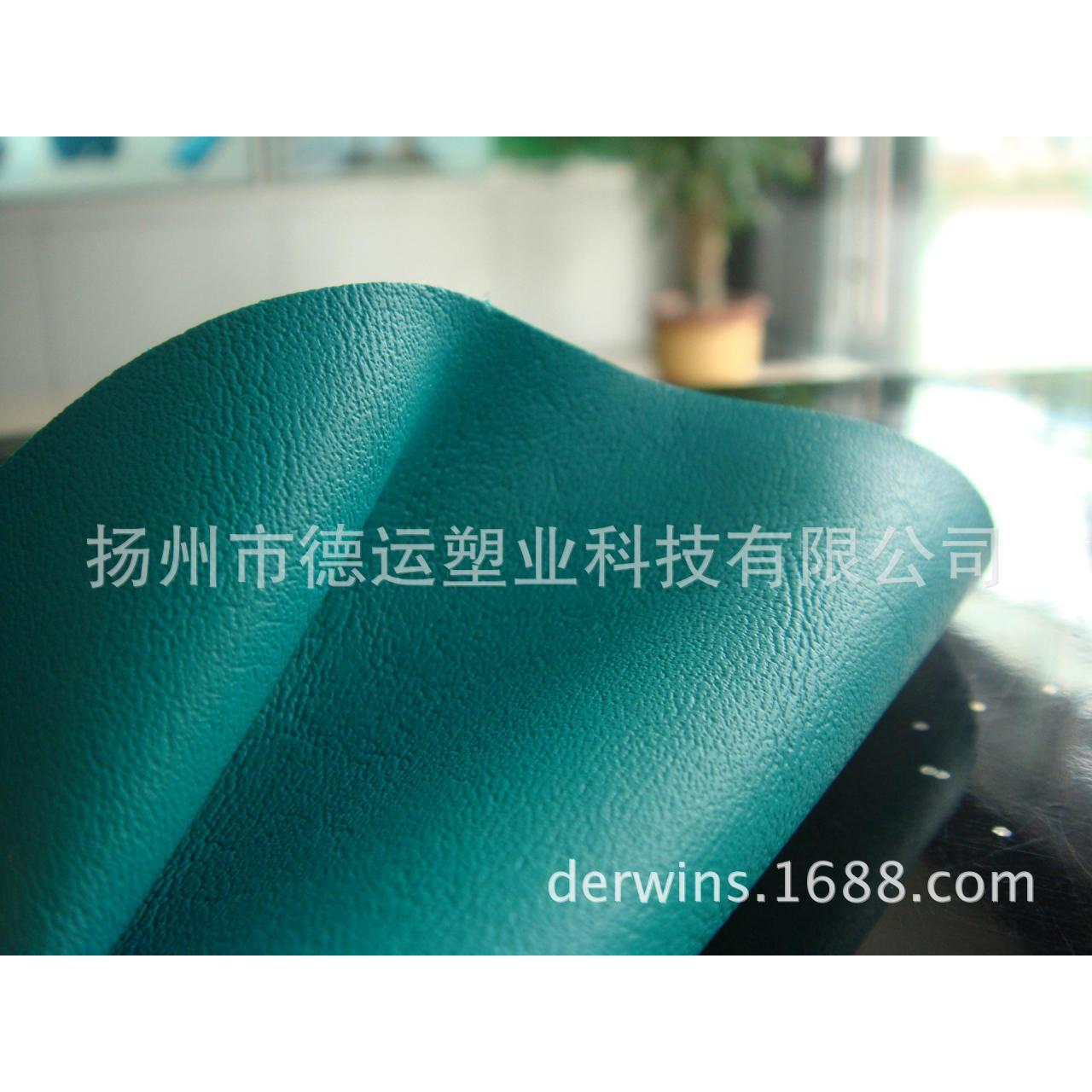 Buy cheap automotive leather product