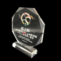 Buy cheap Acrylic trophy cup product