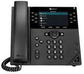 Buy cheap phone system for small business from wholesalers