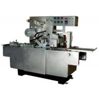 China GS-30A Cellophane Packaging Machine For Perfume Box|cigaret Box,medicine, Health Products on sale