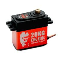 Buy cheap R1-PM1 20Kg High Voltage Standard Size Digital Servo from wholesalers