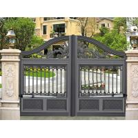 Buy cheap Arm Gate from wholesalers