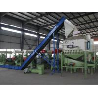 Buy cheap 9-10T/H Sawdust Pellet Production Line from wholesalers