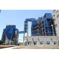 Buy cheap 32 ton biomass power plant boiler from wholesalers