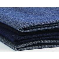 Buy cheap Knitted Denim 010 from wholesalers