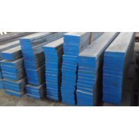 Buy cheap Cold Work Tool Steel 1.2767 from wholesalers