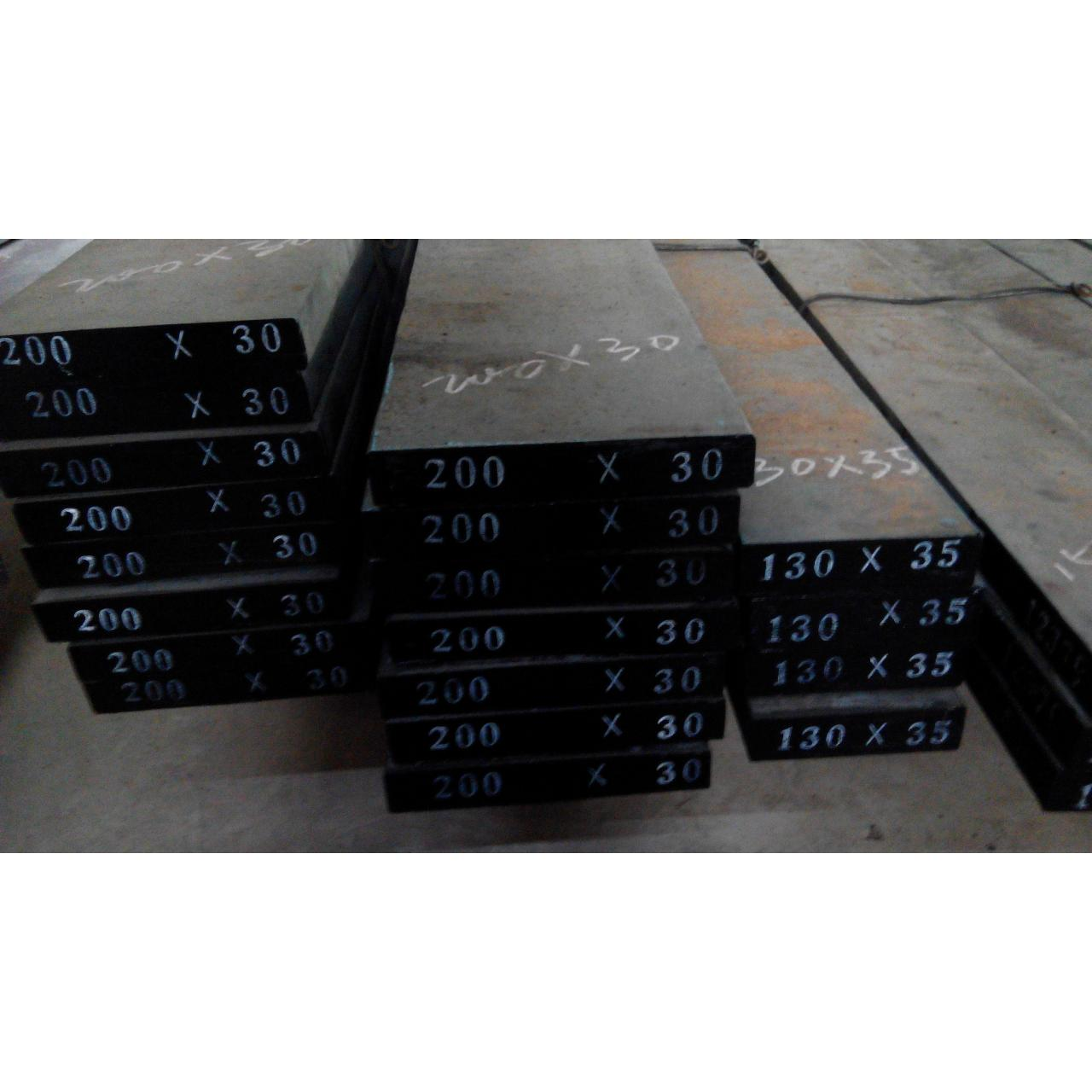Buy cheap Cold Work Tool Steel 1.2312 from wholesalers