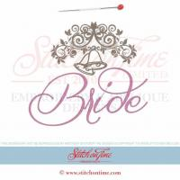 Buy cheap EMBROIDERY DESIGNS 228 WeddingBride 6x10 from wholesalers