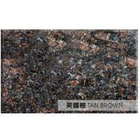 Buy cheap Granite Britain's brown from wholesalers