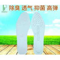 Buy cheap Anti-slip latex foam insole from wholesalers