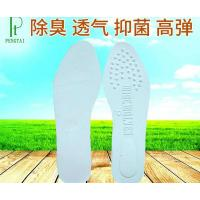Buy cheap Leather latex insoles from wholesalers