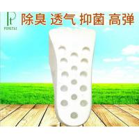 Buy cheap Increased in PU insoles from wholesalers