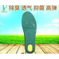 Buy cheap Breathable cotton damping insole from wholesalers