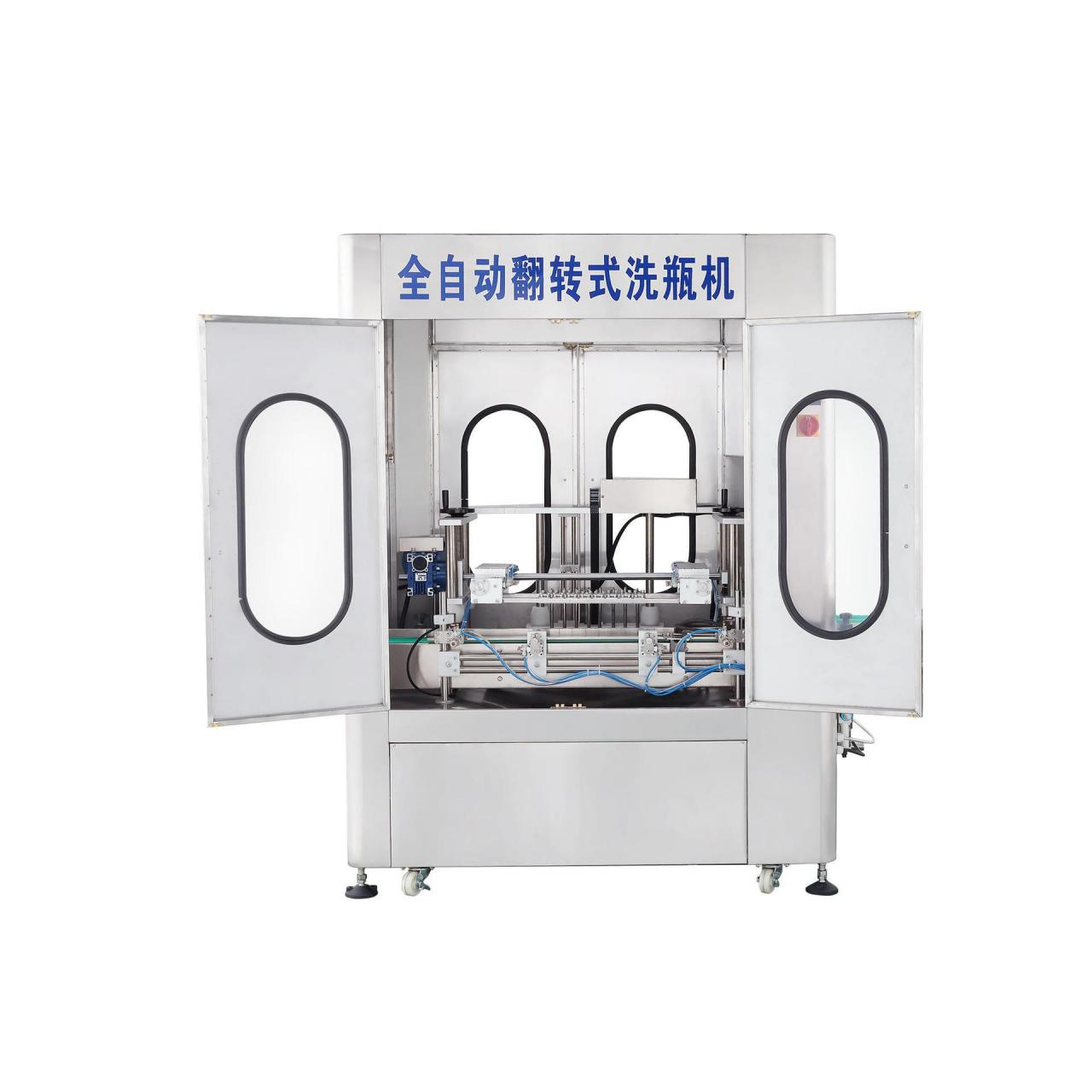 Buy cheap Automatic Flip Type bottle washer from wholesalers