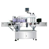 Buy cheap Automatic double sides positioning standard machine from wholesalers
