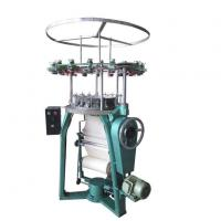 Buy cheap Mutton Cloth Knitting Machine from wholesalers