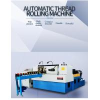 Buy cheap High precision spiral flight cold rolling mill flat die from wholesalers