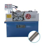 Buy cheap Cold CNC steel pipe flat die thread rolling makes knurling machine from wholesalers