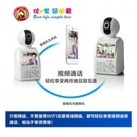 Buy cheap IP / Network Phone Camera from wholesalers