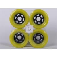 Buy cheap pu wheels for skate board 83*44 from wholesalers