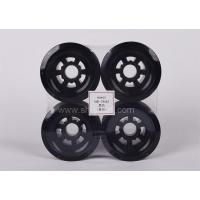 Buy cheap pu wheels for skate board 80*44 from wholesalers