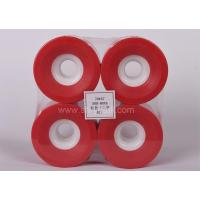 Buy cheap pu wheels for skate board 76*57 from wholesalers