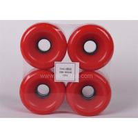 Buy cheap pu wheels for skate board 75*51 round from wholesalers