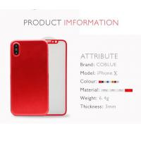 Buy cheap Coblue Slim and not easy to deform Phone Case with Glass 2 IN 1 for iPhone X from wholesalers