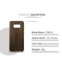 Buy cheap Phone Case Wood-Grained Soft Phone Case for Samsung S8 from wholesalers