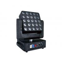 Buy cheap 25headsmovingmatrixlight from wholesalers